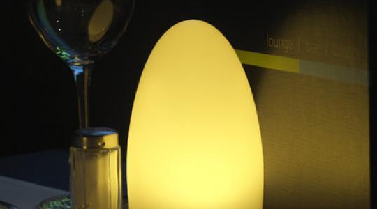 Lounge light Imagilight